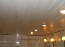 Wykończenie łazienki publicznej